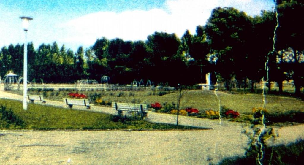 Peter Esser Platz um 1962